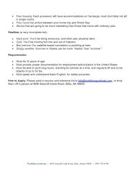 Interesting Jobs List Jobs Northline Seafoods