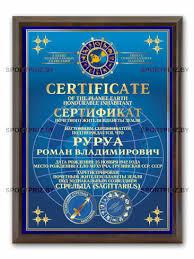 Подарки купить оригинальный подарок в Минске подарок на день  подарочный сертификат