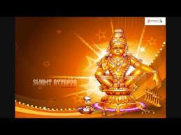 Image result for Ayyappa Suprabhatham