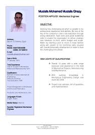 Mechanical Engineer Resume Examples Mmventures Co