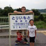Japanese - Critical Language Scholarship Program
