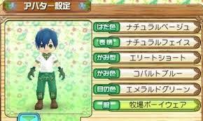 Harvest Moon 3DS: Land of Beginning Images?q=tbn:ANd9GcQU40I8xsWKFv2QT0vXMxBwcg2KYai1VPlbGsktQ50KuodqFqWUlw