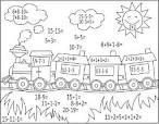 Раскраски для математики 1 класс