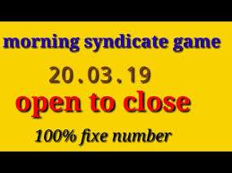 Morning Syndicate Panel Chart Videos Matching Rajdhani Night 23 5 19 Revolvy