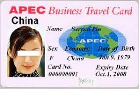 Membership Apec Travel Cardchamber Of Commerce Investment Bureau