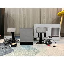 Bose Companion 50 - Dàn loa vi tính tivi cao cấp - likenew fullbox