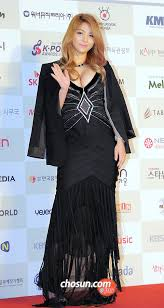 2nd Gaon Chart Kpop Awards Ask K Pop Red Carpet Photos From The 2nd Gaon Chart K Pop