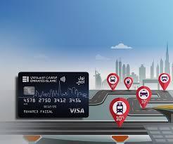 Rta Credit Card Rti Nol Card Emirates Islamic
