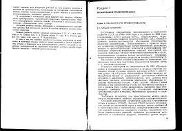 Гаевой А Ф Усик С А Курсовое и дипломное проектирование