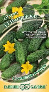 <b>Семена Огурец Подарок</b> югу <b>F1</b> 10шт Гавриш Пятигорск купить ...