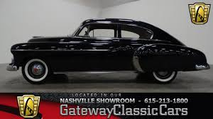 1949 Chevrolet Fleetline Deluxe- Gateway Classic Cars of Nashville ...