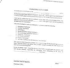 Nbp Business Loan Form Download