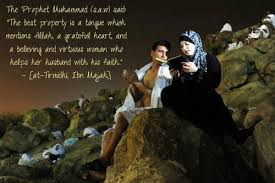 40 Islamic Marriage Quotes For Husband And Wife [Updated] New Best Islamic Quotes About Fiance