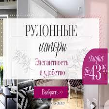 Текстиль для дома, шторы - Страница 95 - СПКубани ...