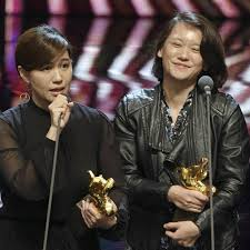 Golden Horse Awards Boycott Why It Will Be Business As
