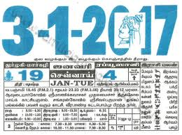Daily Picture Calendar Tamil Monthly Calendar January 2017