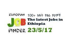 Ethiopian Construction Design And Supervision Works Corporation Website 100 The Latest Jobs In Ethiopia