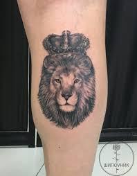лев тату на голени добавлено алёна миронова