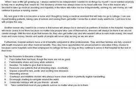 essay on why i want to be a nurse allnurses essay on why i want to be a nurse