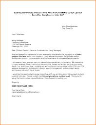 sample cover letter for software tester job help writing how write sample cover letter for software tester job help writing how write good before applying cover letter