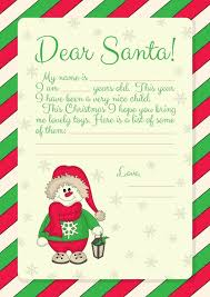 Santa List Template Free Printables Letter To Santa Templates And How To Get A