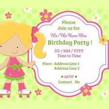 birthday invitation card at rs 20 piece