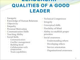 Good Qualities For A Resume