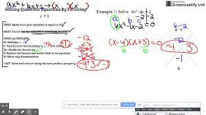 solving quads by factoring ex1