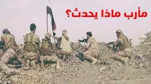 عاجل مأرب الان أقتحام تباب شرقي معسكر كوفل الاستراتيجي - YouTube