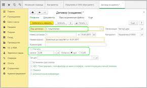 С онлайн Бухгалтерия Управление торговлей Зарплата и  1 png