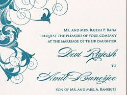 free animated wedding invitation templates weddingplusplus com Animated Wedding Invitation Cards Free Download photo gallery of the colorful free online wedding invitation card template animated wedding invitation ecards free download