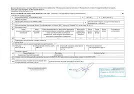 Земельный кадастр реферат курсовая работа диплом Скачать  Земельный кадастр и плата за землю диплом