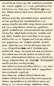 mother essay in gujarati essay on mother in gujarati language cines 7 infantes