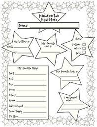 3. all about me worksheet this would be cute for a time cap , all ...