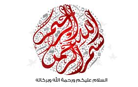تحميل اوفيس 2013 كامل عربي