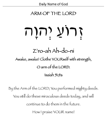 Hebrew Quotes Best Hebrew Words Quotes