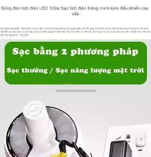 ĐÈN LED TÍCH ĐIỆN USB] Đèn LED tích điện USB Không Dây Bóng đèn Led Sạc  tích điện Bóng Đèn Siêu Sáng 30W-100w Bóng Đèn Led Tích Điện Năng Lượng Mặt  Trời