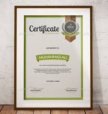 Certificate Template Photoshop Download Certificate Template Psd 83 Psd Certificate Templates Free