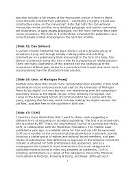 writing an introduction on an essay an essay an introduction writing on
