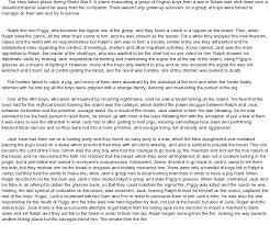 description of a house essay agence savac voyages description of a house essay jpg