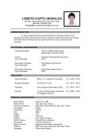 How To Update Resumes Kordurmoorddinerco Cool How To Update Resume