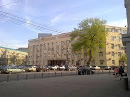 Контакты Контрольно счетная палата Воронежской области КСП ВО  Наше здание