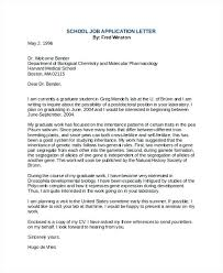 Letter Of Recommendation Samples For Students Medical School Letter Of Recommendation Template And
