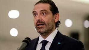 رئيس الحكومة المكلف سعد الحريري يعتذر عن عدم تشكيل الحكومة في لبنان - فرانس  24