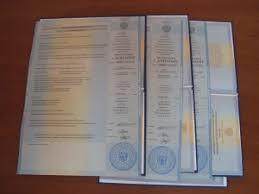 Купить диплом института в Москве goz diploma com Вкладыши в дипломы