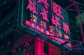Free download Hong Kong City Neon City ...