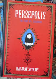 real persian writing to know and love catherine dehdashti persepolis book