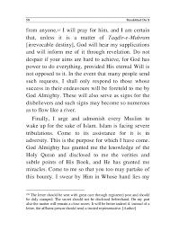 resume cv cover letter writing an autobiography essay mandala 70