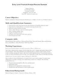 Resume Objective Statements