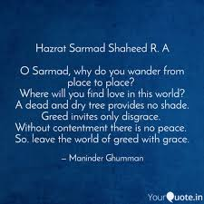 Greed Quotes Stunning Hazrat Sarmad Shaheed R Quotes Writings By Maninder Ghumman